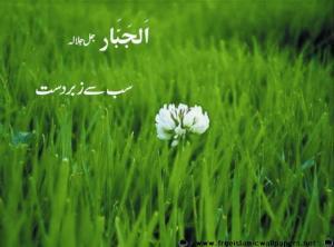Allah (10)