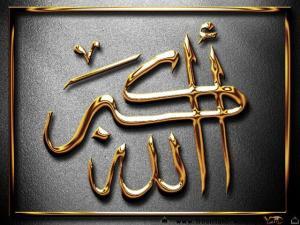 Allah (12)