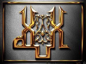 Allah (13)