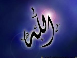 Allah (19)