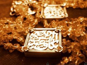 Allah (23)