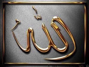 Allah (24)