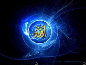 Allah (26)