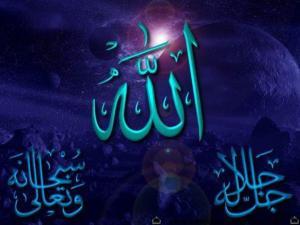 Allah (27)